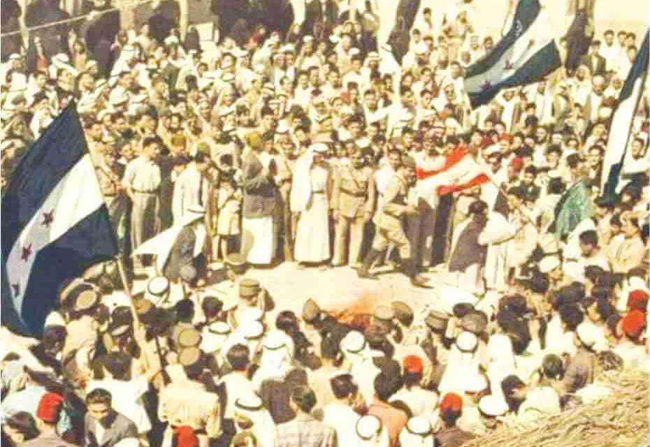 17 APRIL 1946 SURIAH MERAIH KEMERDEKAANNYA