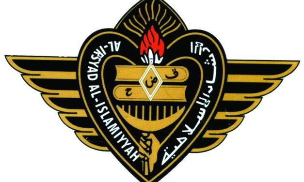 6 SEPTEMBER 1917 M. BERDIRINYA JAM'IYAT AL-ISLAH WAL IRSYAD AL-ISLAMIYAH